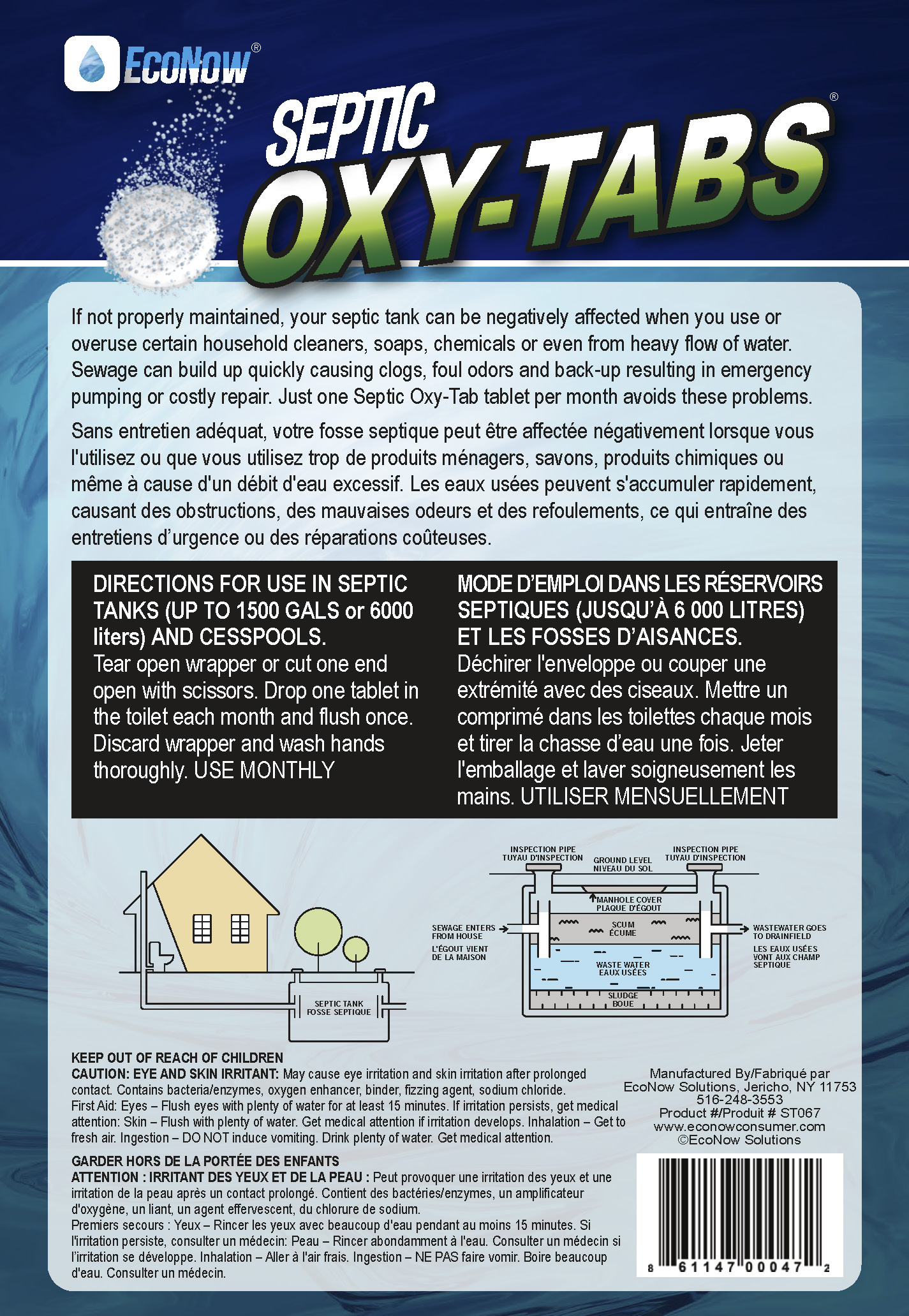 Means for septic tanks: overview, features and instructions for use